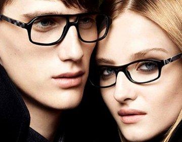 71ccfbdc16d6 Как подобрать очки по форме лица: кратка инструкция и советы по выбору